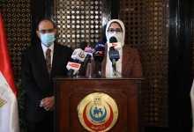 Photo of الصحة تعلن وصول دفعات جديدة من لقاح فيروس كورونا لمصر خلال ساعات