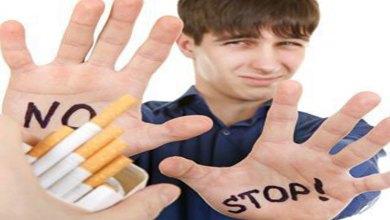 Photo of 9 نصائح هامة تساعدك فى الإقلاع عن التدخين