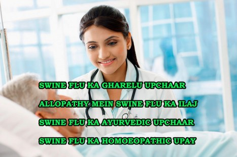 Swine Flu Ka Ilaj: Gharelu, Ayurvedic Aur Homoeopathic Upchaar