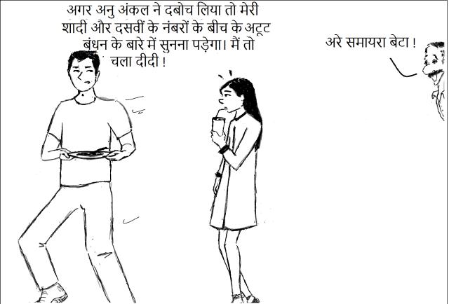 hindi panel 2