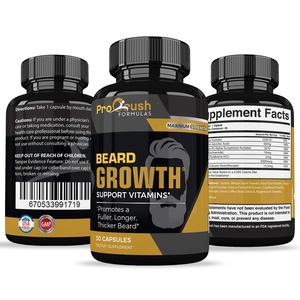 كبسولات Bread growth لنمو شعر اللحية من جديد