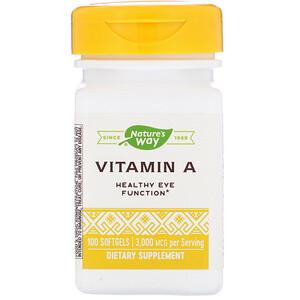 فيتامين a للشعر من نيتشرز واي