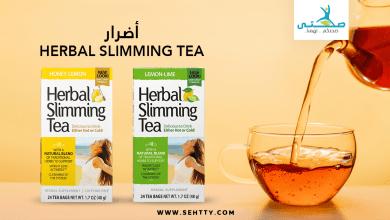 herbal slimming tea أضرار