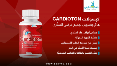 Cardioton دواء