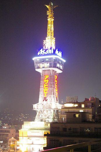 Funkturm von Beppu