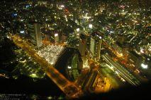 Blick vom Landmark Tower