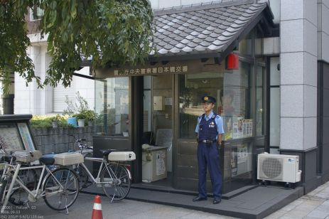 Koban bei Nihonbashi