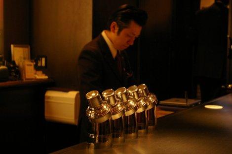 Sendai Metropolitan Bar