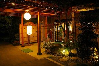 Sendai Eingang