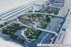 Pedestrian Deck - Gifu geplant