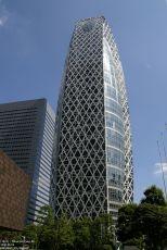Mode Gakuen Cocoon Tower, Tange Associates