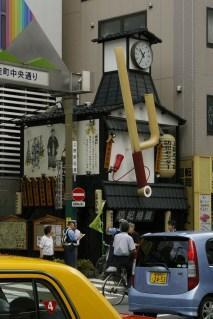 Koban - Taito-ku