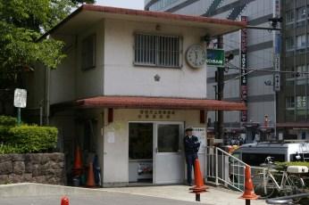Koban - Ueno