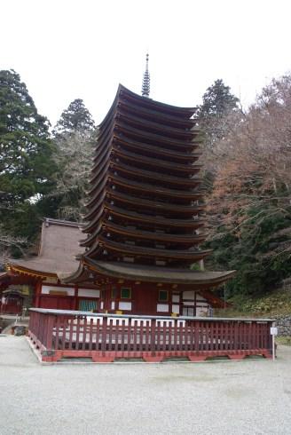 Tanzan Shrine Pagode