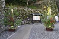 Hikone-jo New Year Decoration