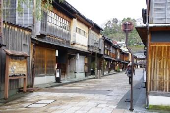 Higashi-Chaya