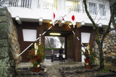 Inuyama-jo Gate