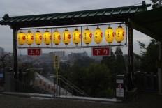 Inuyama Shrine Lantern