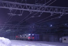 Kisofukushima Train