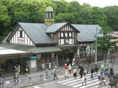 HarajukuEki