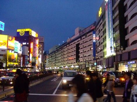 IkebukuroEki