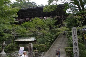 Himeji2014 277