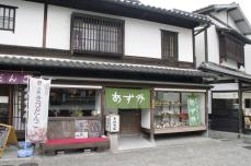Kurashiki2014 354