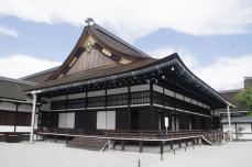 kaiserlicher Palast Kyoto