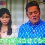 有田哲平の結婚発表