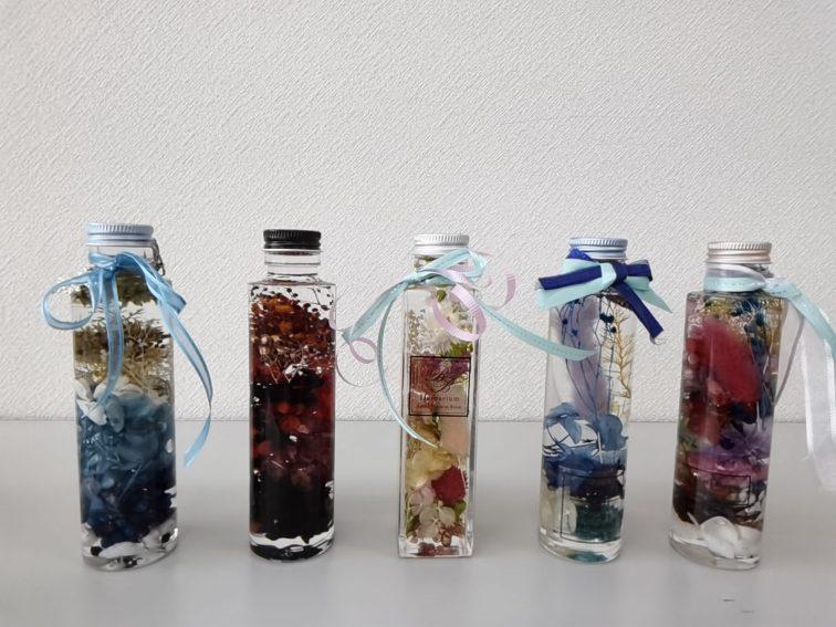 herbarium-sakuhin