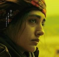 バハールの涙,ゴルシフテ・ファラハニ,クルド兵