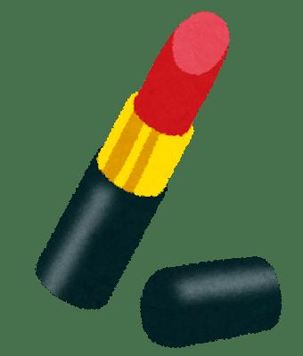 化粧品・コスメを最後まで使い切る裏技(口紅、ファンデ、マスカラ他)