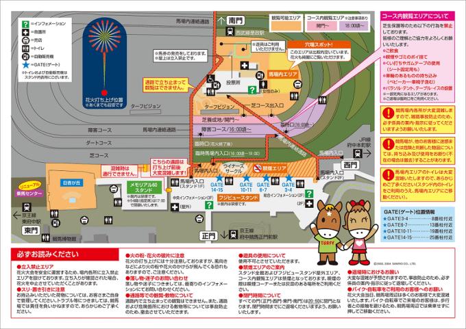 map_tokyokeiba