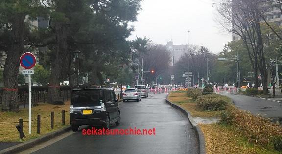 北から二の丸交差点への道路