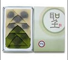 お土産太秦映画村八つ橋値段おすすめ10