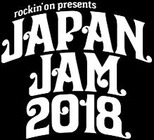 ジャパンジャム2018!出演アーティストと日割りタイムテーブルは?1