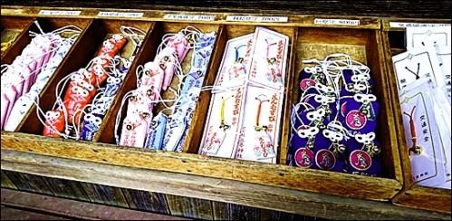 三峯神社お守り値段返納種類6