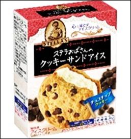 「ステラおばさんのクッキーアンドアイス」の評判とカロリーは?1