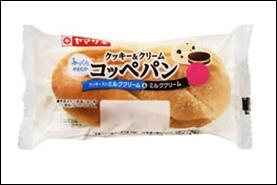 ヤマザキ「クッキー&クリームサンドケーキ」のカロリーや感想は?6