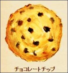 「ステラおばさんのクッキーアンドアイス」の評判とカロリーは?2