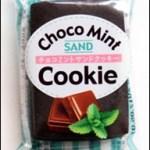 不二家超チョコミントカントリーマアムカロリー感想1