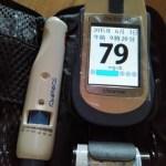 血糖値が高いとなぜ悪い?症状、原因と引き起こす病気を学びます