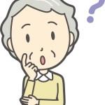 あさイチの特集「認知症予防の15のチェック項目」を実行する方法を考えてみた!