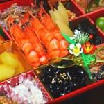 あさイチおせちのリメイクと変わり種のお雑煮、お餅の変わった食べ方を紹介します