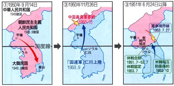 朝鮮戦争_地図