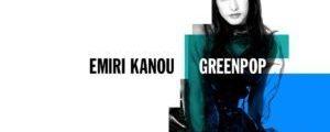 加納エミリ1stアルバム「GREENPOP」へリミックス参加