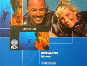 Dive Master Certification