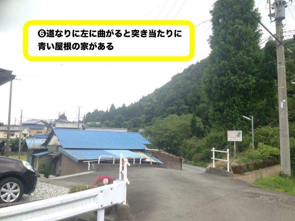 東壽院へのアクセス写真6