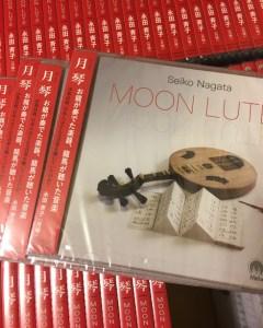 亀山社中でCD「月琴」販売開始