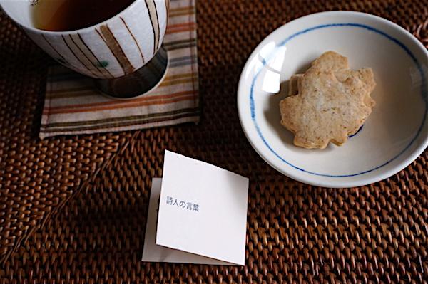 俊カフェのクッキーと詩人の言葉の写真